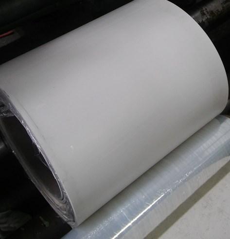 Bandas Industriales Técnicas Crema